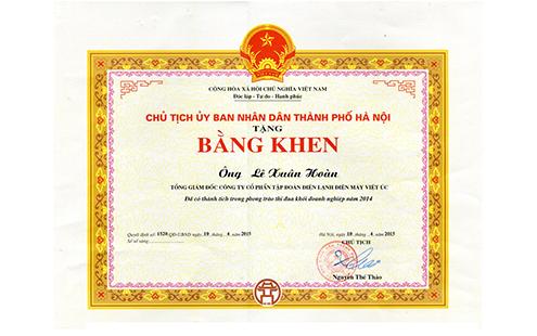 17 - Bang khen UBND TP
